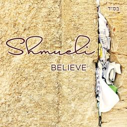 Shmueli's Believe CD